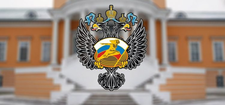Аккредитация ОФСОО «ВСКО»
